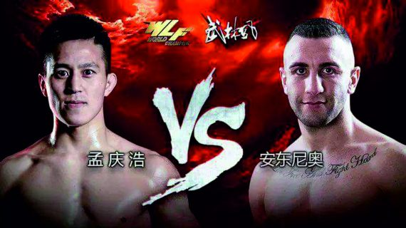 "Video pelea Antonio Gomez ""Tornado"" Vs Meng Qinghao – China 7 de Abril"