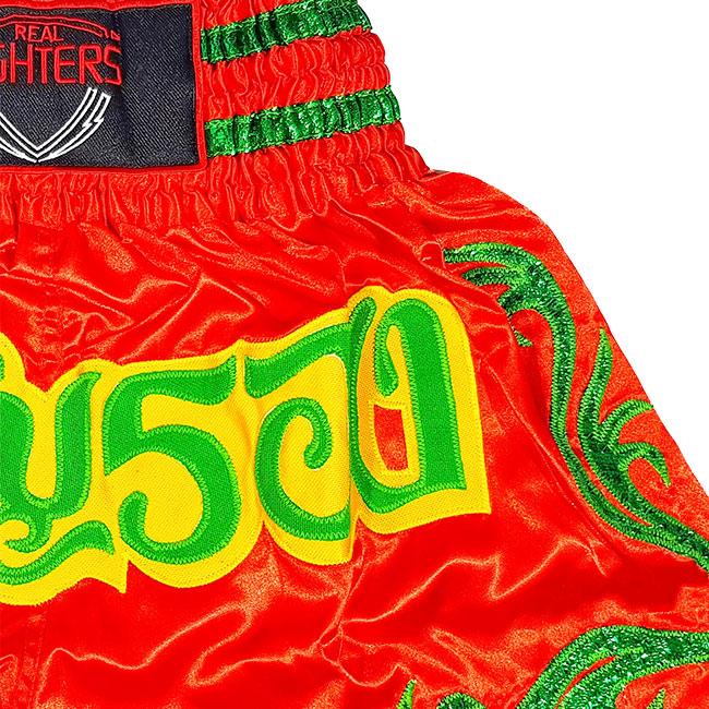 pantalón-thai-K1-rojo-verde2